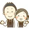 【マネラテ】オーナー夫婦